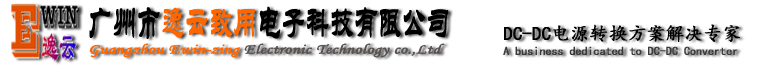 Guangzhou Ewin-zing Electronic Technology co.,Ltd
